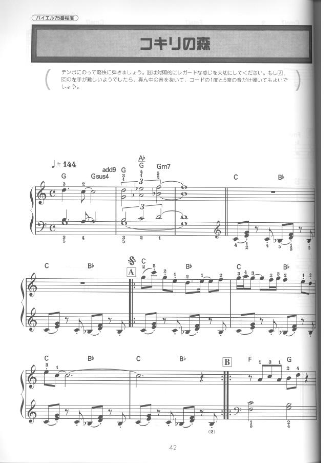All Music Chords runaway sheet music : Hack-in-progress: Zelda Â« PK Hack Â« Forum Â« Starmen.Net