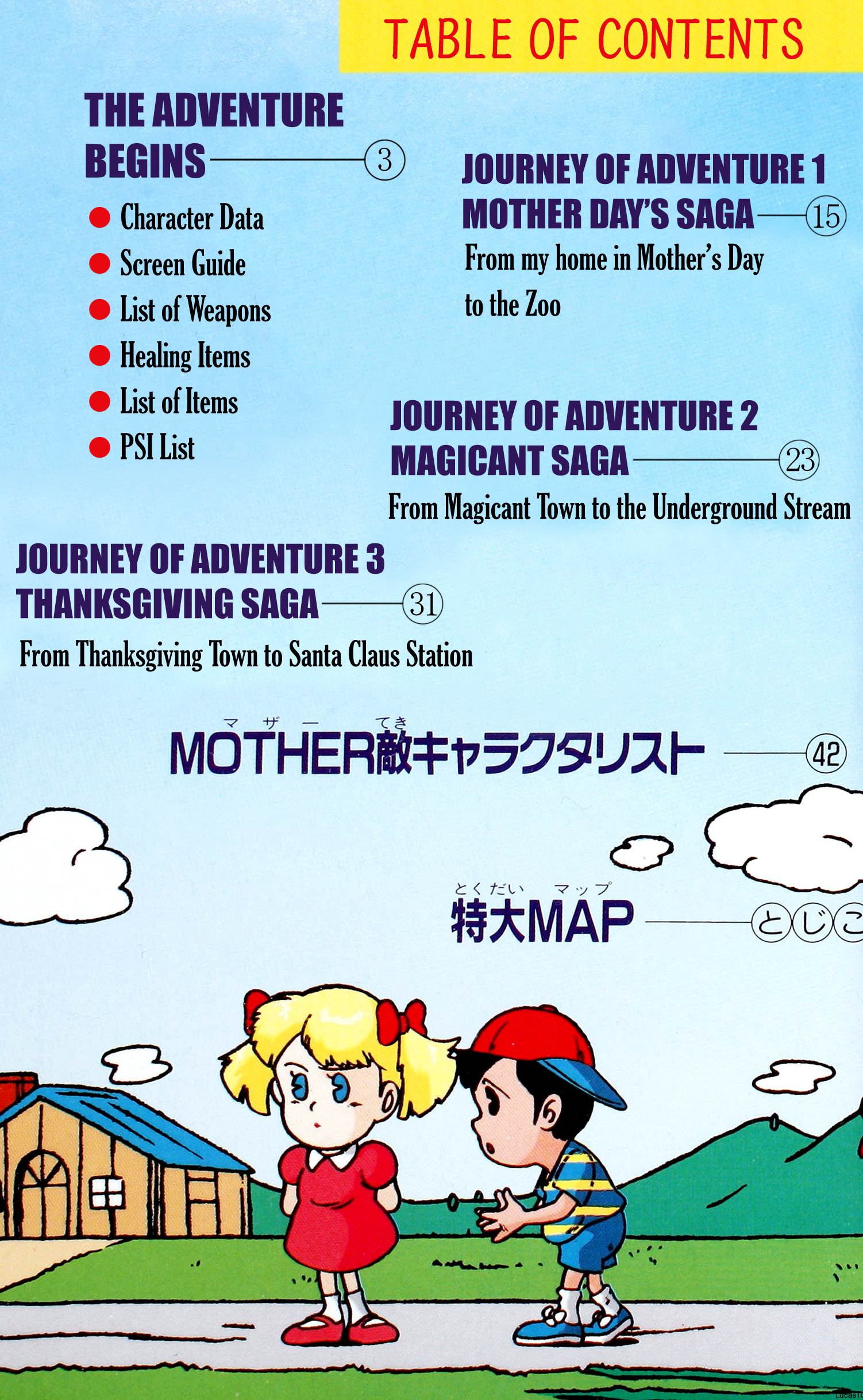 MOTHER Guide Scanned! « EarthBound Beginnings / MOTHER 1