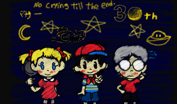 MOTHER 1+2+3 (and Mother-based Fangame) Art: Official